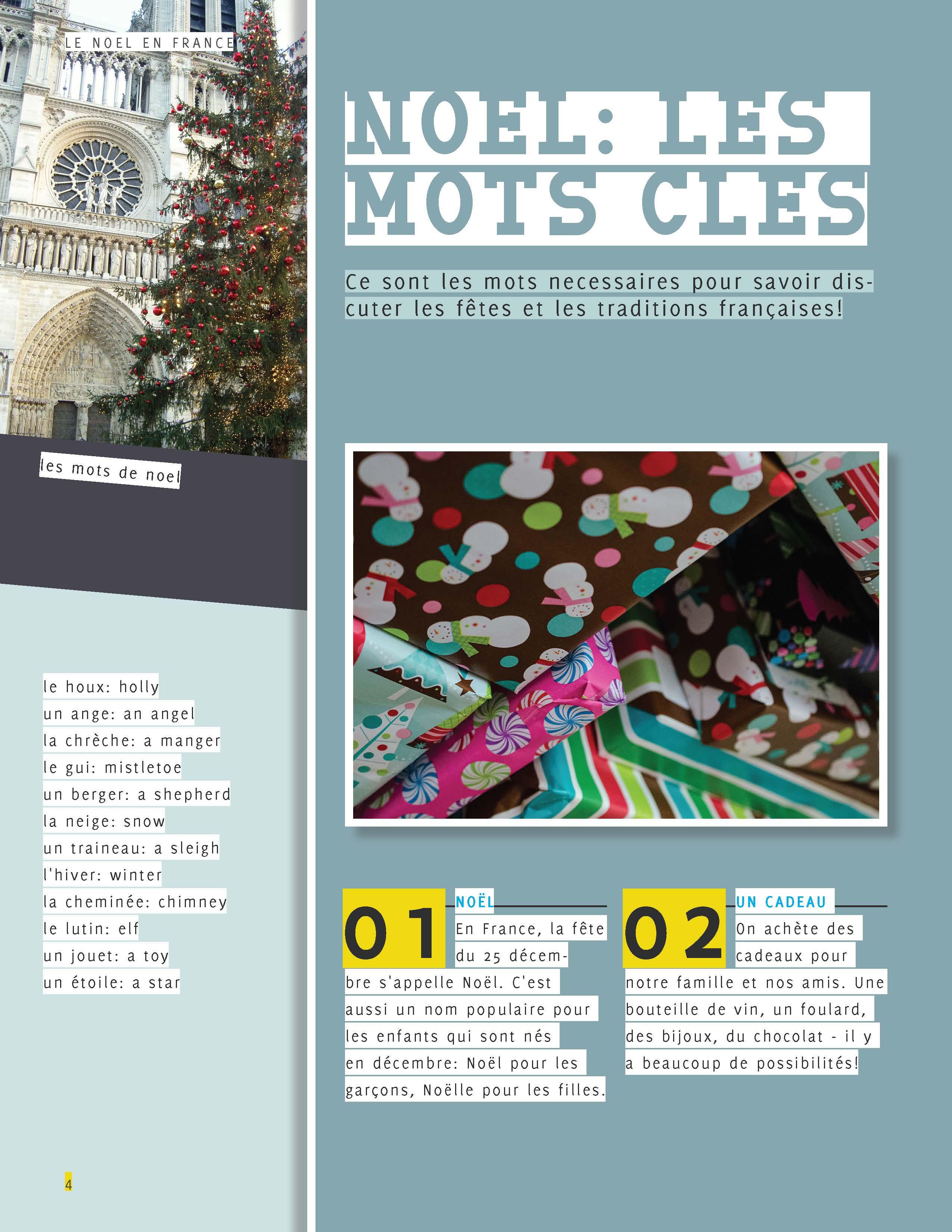 Christmas In France Magazine And Activities Noel En France